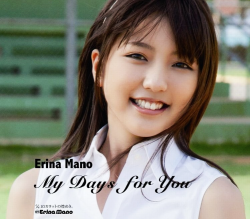 「My Days for You」通常盤