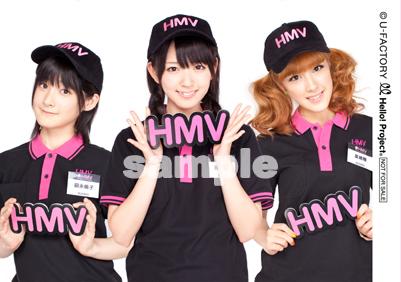 HMV制服のBuono!だよ~♪
