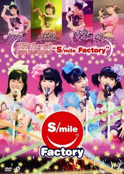 スマイレージ 2011 Limited Live