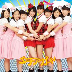 「タチアガール」DVD付き初回限定盤B