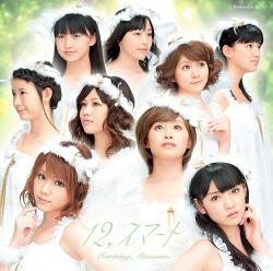 「12,スマート」DVD付き初回限定盤