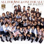 ALL FOR ONE&ONE FOR ALL