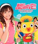 アテナ&ロビケロッツ 1stシングル「勝利のBIG WAVE!!!」
