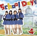 ガーディアンズ4 2ndシングル「School Days」
