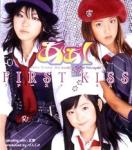 あぁ!1stシングル「FIRST KISS」