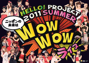 Hello! Project 2011 SUMMER~WOW WOWライブ