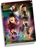 ℃-ute DVDマガジン23