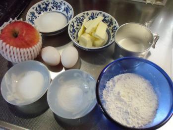 りんごのクリームケーキ材料