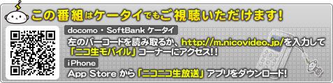 bnr_mobile_gate.png