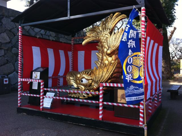 名古屋+009_convert_20101225194431.jpg
