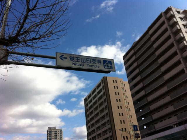 名古屋+032_convert_20101226135853.jpg