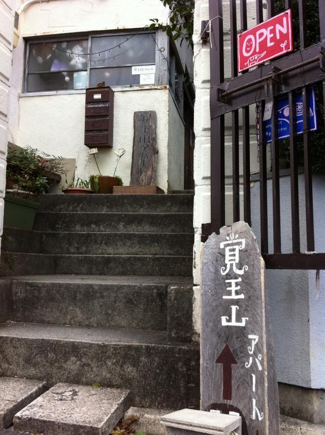 名古屋+035_convert_20101226140012.jpg