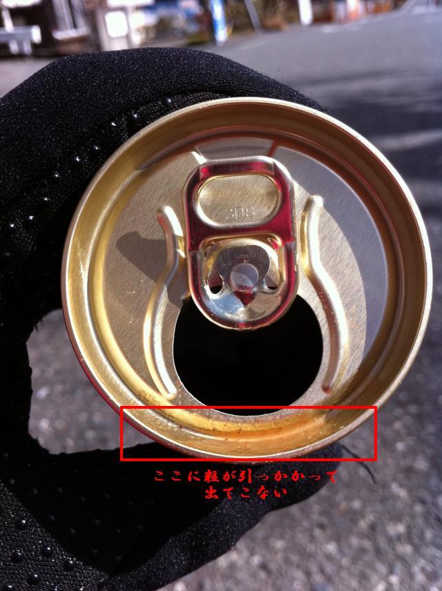 向かい風+008_convert_20110116211849.jpg