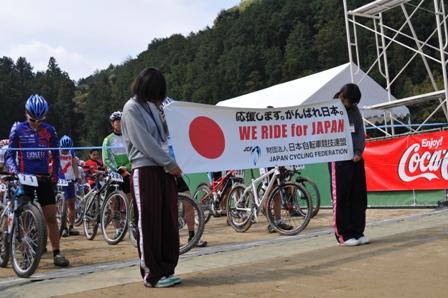 2011yawatahama05.jpg