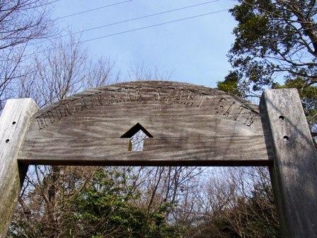 daibutsu00.jpg