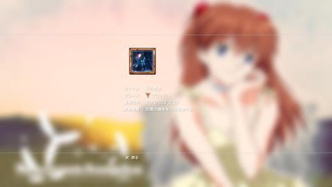 20130124_001702_0.jpg