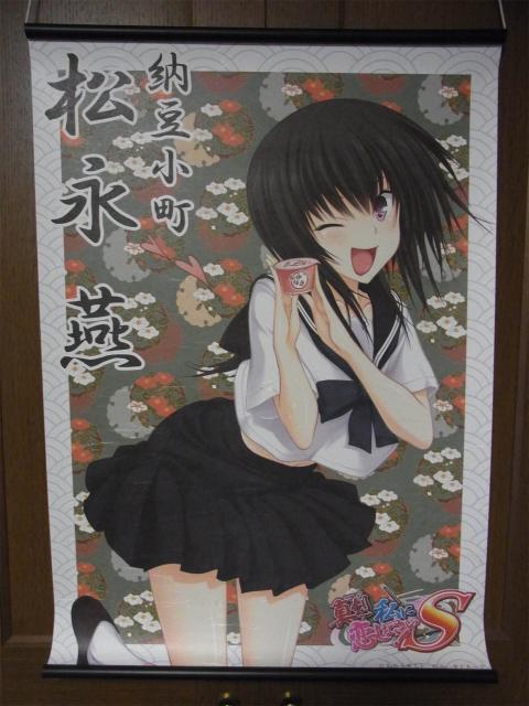 majikoicafe_03.jpg