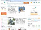 MSNホームページ