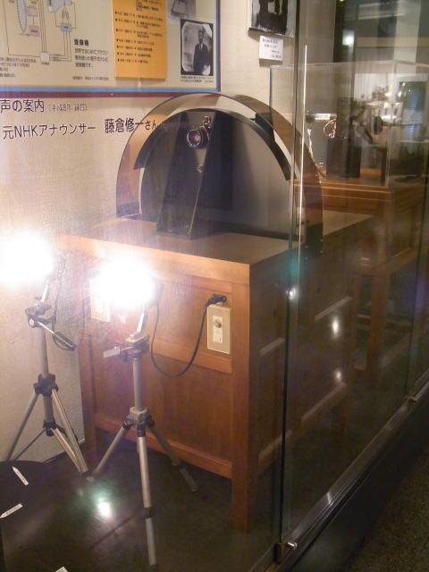 高柳式テレビ送像機(前方)