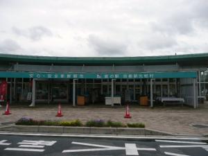 2010.5.26 オフ会 001