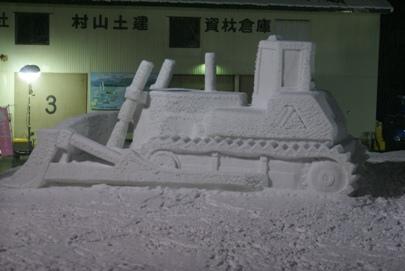 10yuki14.jpg