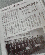 20091117oyaka-rugby-kyokai.jpg