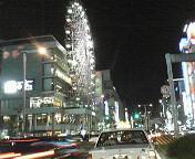 200911hankagai.jpg