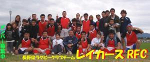20100111top.jpg
