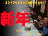 2010shougatu-R.jpg