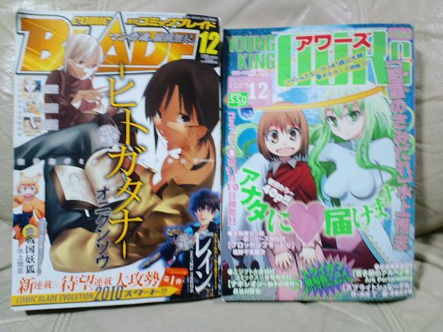 0911-magazines02.jpg
