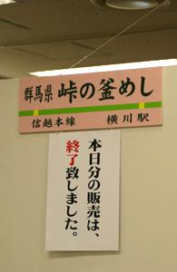 2010010811.jpg
