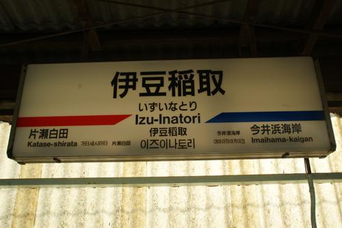 2011010313.jpg