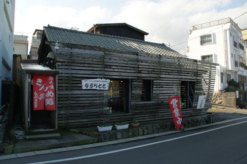 2011010315.jpg