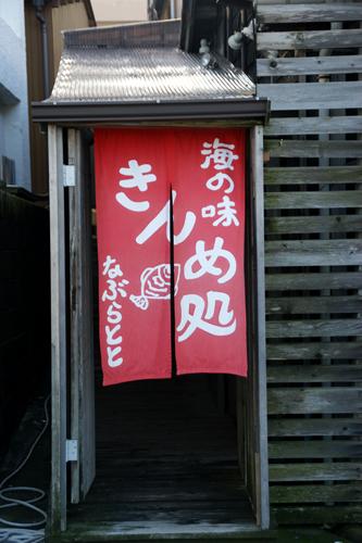 2011010316.jpg