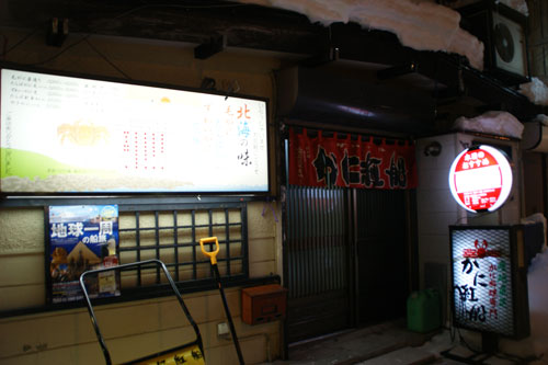2011020149.jpg