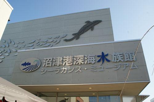 2011122102.jpg