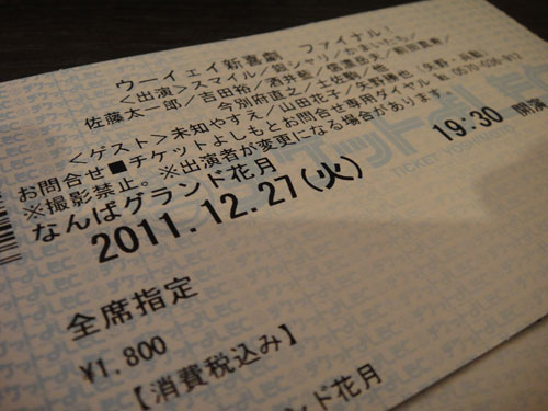 2011122706.jpg