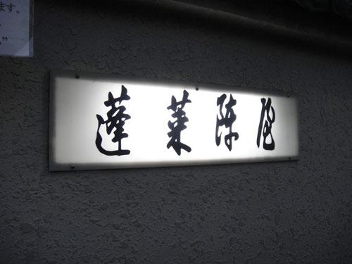 2011122931.jpg
