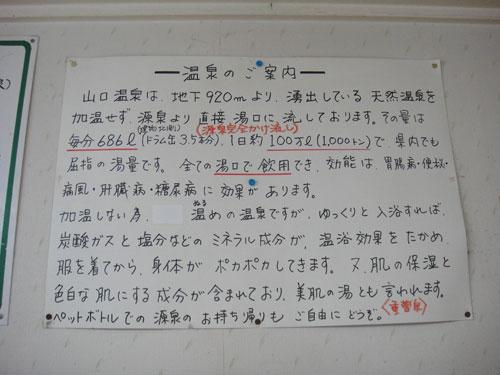 2012022308.jpg