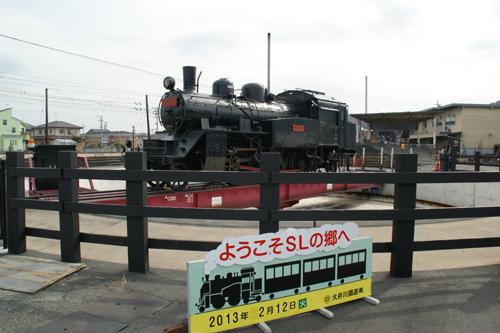 2013021204.jpg
