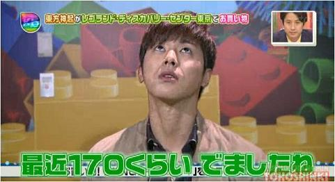 yuno3_20130310080142.jpg
