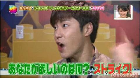 yuno5_20130310080143.jpg