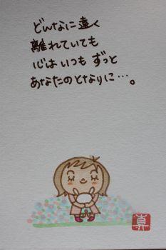 2011-0324-5.jpg