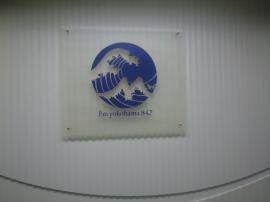 FM横浜看板0218