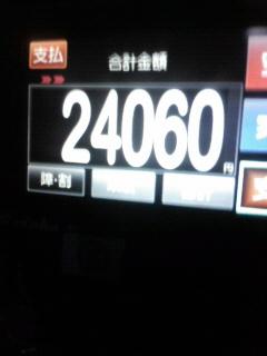 201106030453000.jpg