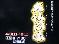 國村隼 004