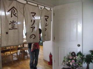 2011_1107fuji0018.jpg