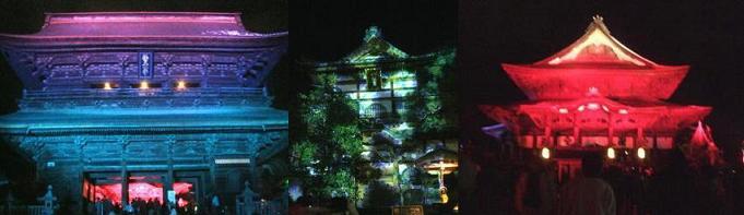 2012 灯明1