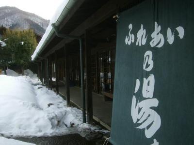 絶好調な雪山トレッキング12
