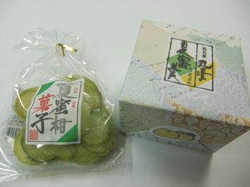 夏みかん菓子 パッケージ